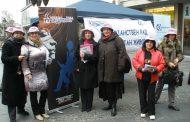 Inicijativa Sekcije žena za izmene i dopune Zakona o PIO