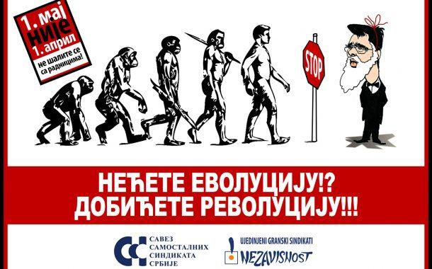 Nećete evoluciju - dobićete revoluciju!
