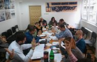 Održana Izborna skupština Sekcije mladih UGS NEZAVISNOST
