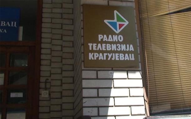 Peticija RTK za Vučića i ministre