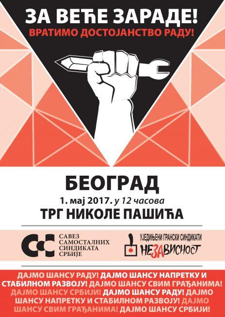 Štrajk u JKP Vodovod Zaječar