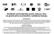 Sindikati penzionera protiv zidova i žica na granicama, za pravednu i solidarnu Evropu