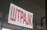 Predsednik UGS NEZAVISNOST Zoran Stojiljković o talasu štrajkova u Srbiji