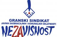 Inicijativa za pokretanje postupka za produžetak Posebnog kolektivnog ugovora za JP i JKP na teritoriji Republike Srbije