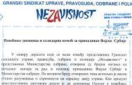 Povećanje dnevnica i solidarna pomoć za pripadnike Vojske Srbije