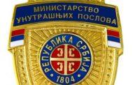SAOPŠTENJE GS UPOIP NEZAVISNOST:Policijski službenici na udaru kriminalaca