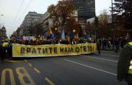 Protest radnika Pošte Srbije: Dajte nam pare ili zatvaramo sve pošte