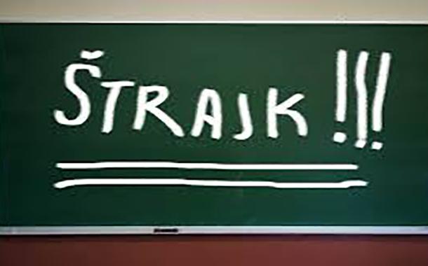 Reakcija na objavu Unije prosvetnih radnika Srbije u vezi Nacrta zakona o štrajku