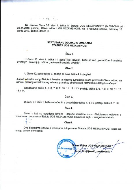 Otvoreno pismo javnosti i rukovodstvu Radio-televizije Srbije