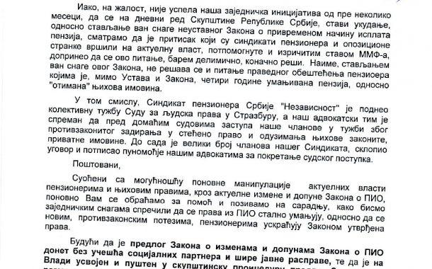 Dopis Narodnoj Skupštini Republike Srbije - Stavovi UGS NEZAVISNOST i Sindikata penzionera Srbije