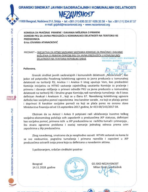 Dopis komisiji za praćenje i primenu PKU za JP i JKP na teritoriji Republike Srbije