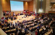 Usvojena nova konvencija Međunarodne organizacije rada o eliminaciji nasilja i uznemiravanja na radu