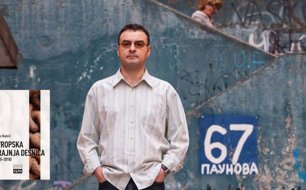 Bakić: Pesimizmom se ne možemo boriti za pravednije društvo