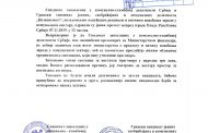 Dopis ministarstvu finansija i ministarstvu građevinarstva za hitan sastanak