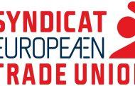 Sindikalna strategija za pravičniju budućnost Evrope