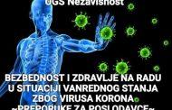 Bezbednost i zdravlje na radu u situaciji vanrednog stanja zbog virusa korona