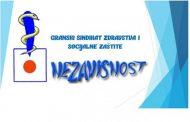 Kriznom štabu Republike Srbije